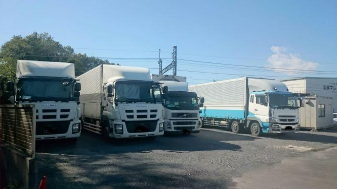 有限会社日本冷食運輸